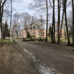 Park Miejski im. Małachowskich w Końskich - zdjęcie nr 48
