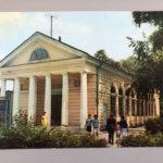 Widokówka Świątynia Grecka z XIX wieku - wysłana w 1968 roku