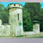 Widokówka Baszta przy ulicy Zamkowej z 1 połowy XIX wieku - wysłana w 1974 roku