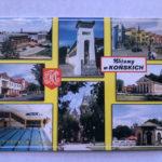 Widokówka - kilka miejsc m.in. pływalnia, widok na ulicę 16-go Stycznia, skwerek z widokiem na Kościół św. Mikołaja